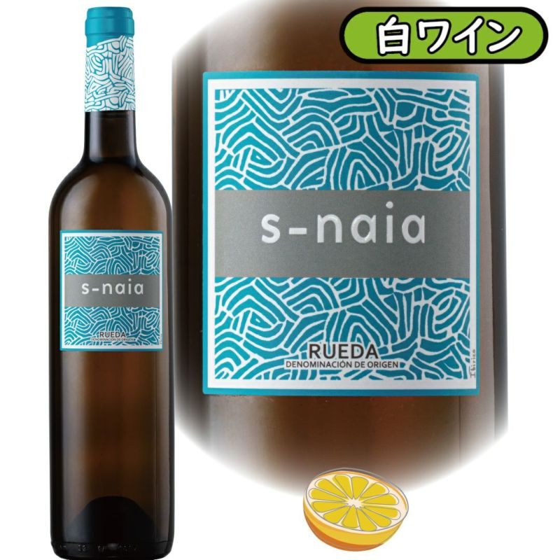 白ワイン、ノラの味わいチャート