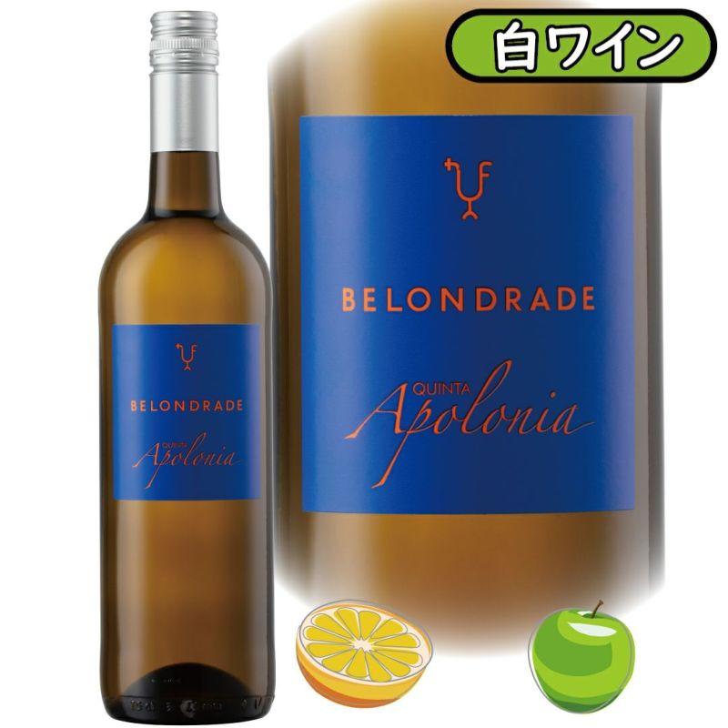 ベルデホのパイオニアが造るセカンド白ワイン、キンタ・アポロニア